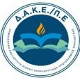 Πραγματοποιήθηκαν την Πέμπτη 04-06-2015 εκλογές για την ανάδειξη αντιπροσώπων στη Γενική Συνέλευση της Δ.Ο.Ε. στο Σύλλογο Εκπαιδευτικών Π.Ε Ν. Χαλκιδικής «Ο ΑΡΙΣΤΟΤΕΛΗΣ». Τα αποτελέσματα: Ψήφισαν 584 Άκυρα 5 Λευκά 19 […]